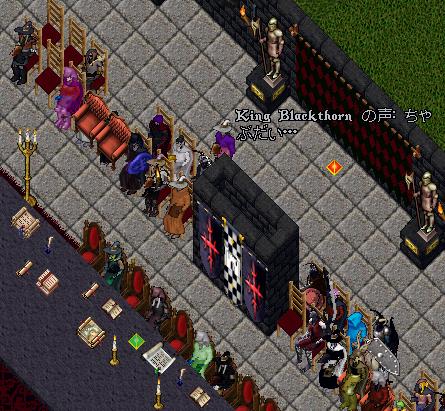 首長さんや王様が椅子に埋まってますw