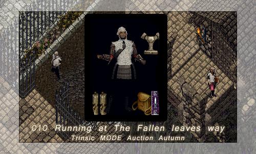 RunningatTheFallenleavesway